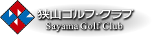sayama golf club